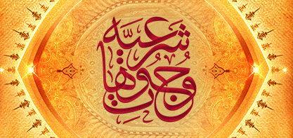 İslam əxlaqında örnəyin rolu
