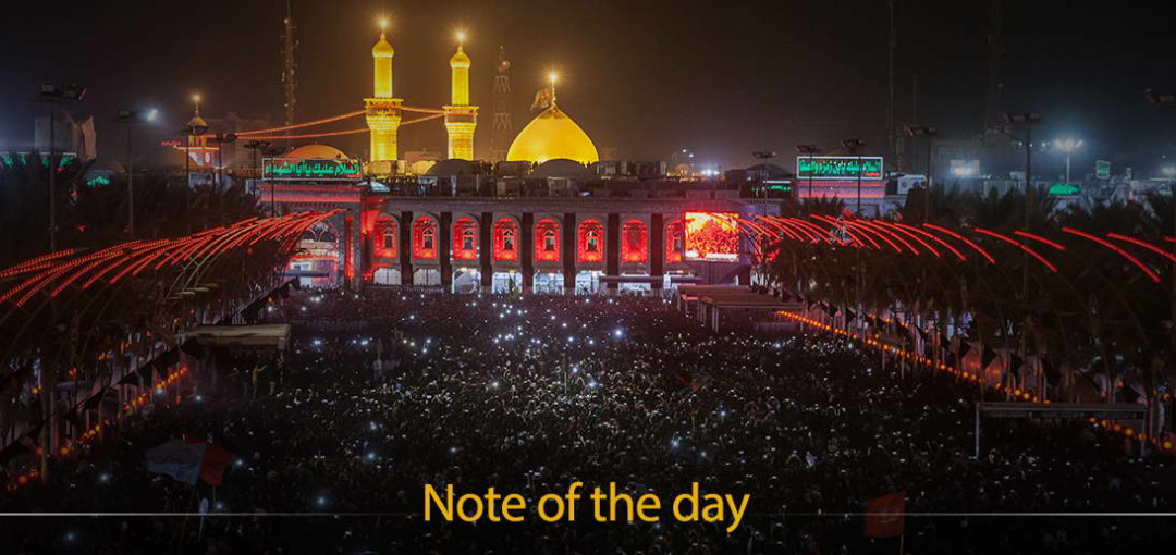 The Events of the Day of Arbaʿin as Narrated by Ayatollah Makarem Shirazi