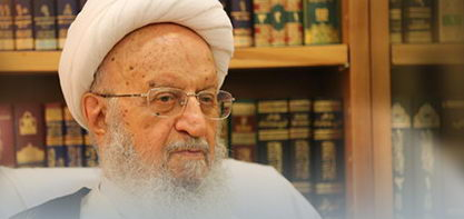 The Message of Grand Ayatollah Makarem Shirazi to the Shiʿa Studies Workshop (A Millennium of Shiʿa Madrasa-Berlin, Germany)