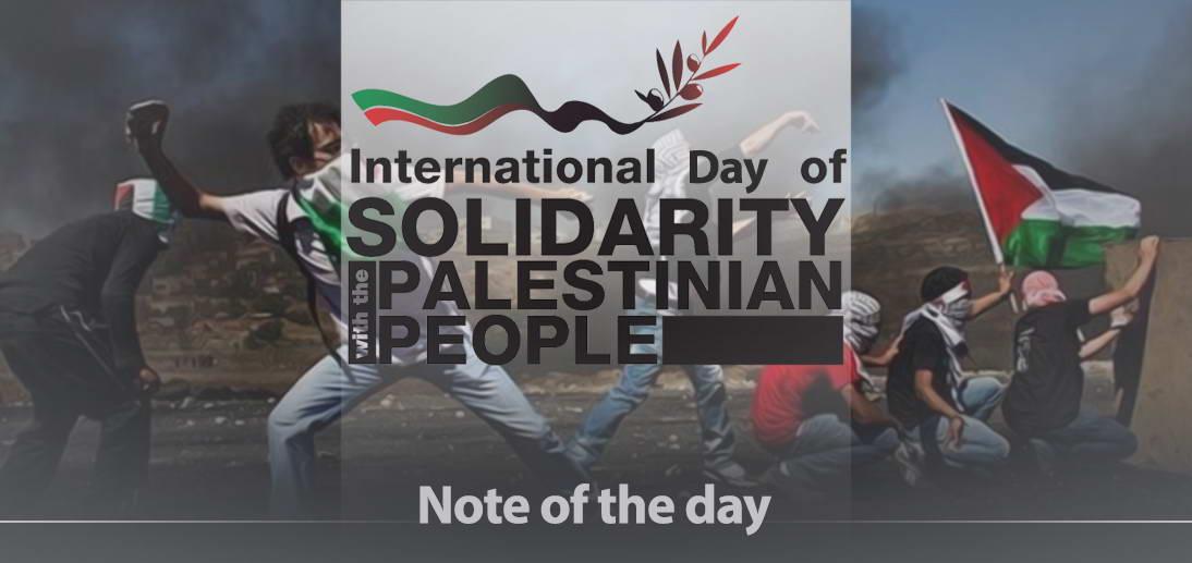 Expression de solidarité en faveur du peuple palestinien