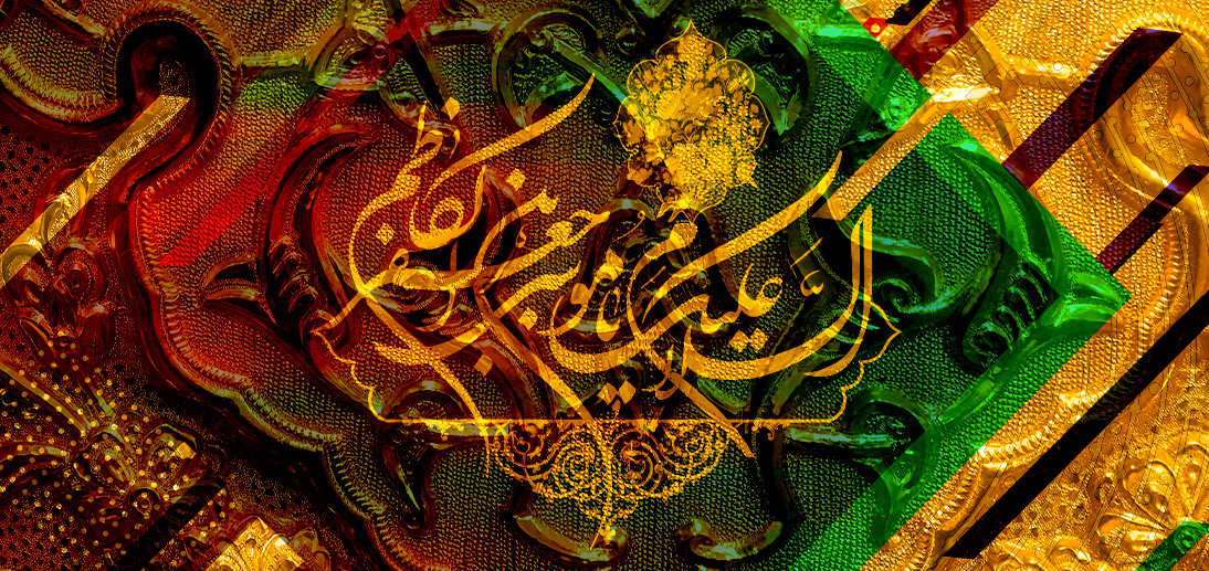 Congratulations on the Auspicious Birthday Anniversary of the Imam Mūsā al- Kāẓim ('a)