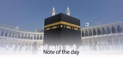 Key Characteristics of the Hajj Pilgrimage from the Viewpoint of Grand Ayatollah Makarem Shirazi