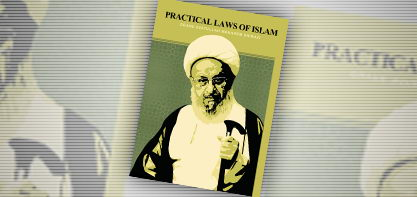 The Release of the New Updated Edition of His Eminence's English Book of 'Practical Laws of Islam'