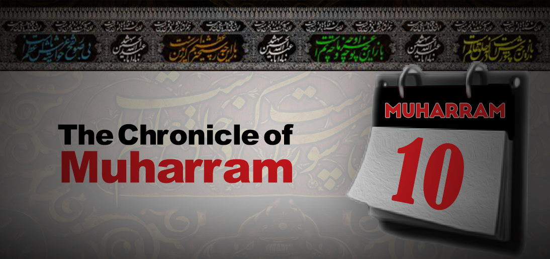 The events of Muharram 10th as narrated by Grand Ayatollah Makarem Shirazi