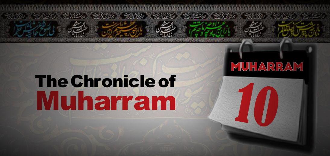 The events of Muharram 10th as narrated by Grand Ayatollah Makarem Shirazi