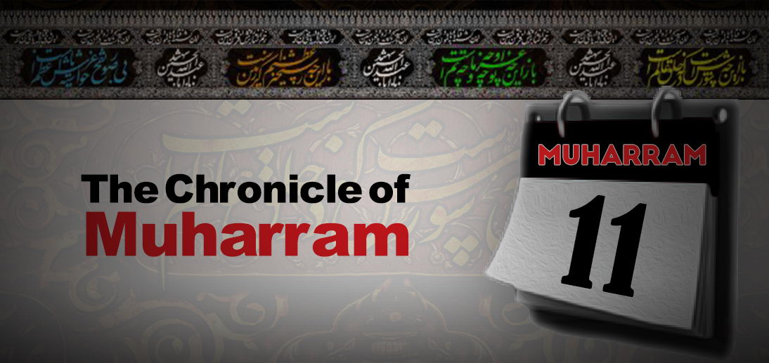 The events of Muharram 11th as narrated by Grand Ayatollah Makarem Shirazi