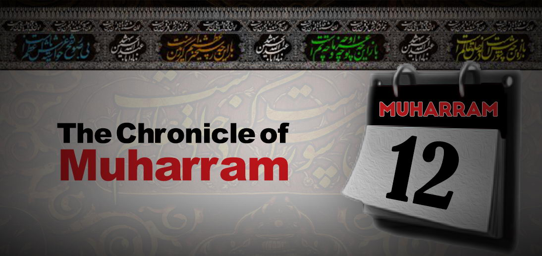 The events of Muharram 12th as narrated by Grand Ayatollah Makarem Shirazi