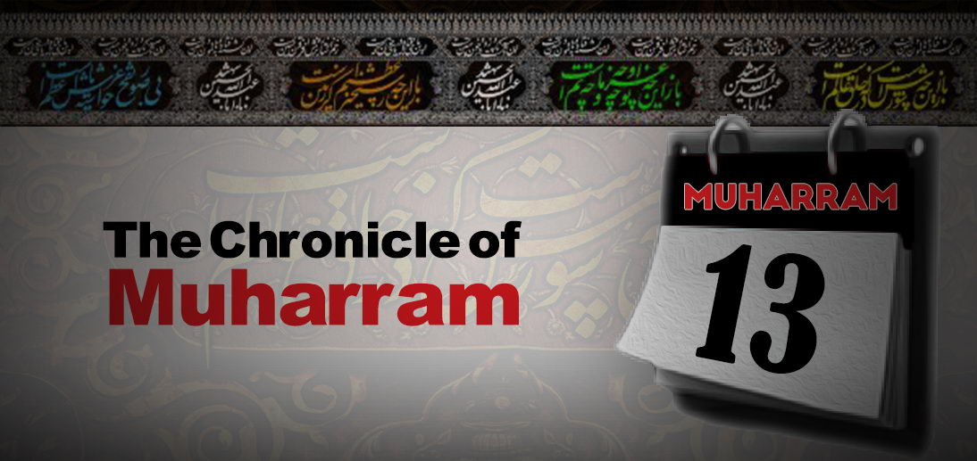 The events of Muharram 13th as narrated by Grand Ayatollah Makarem Shirazi