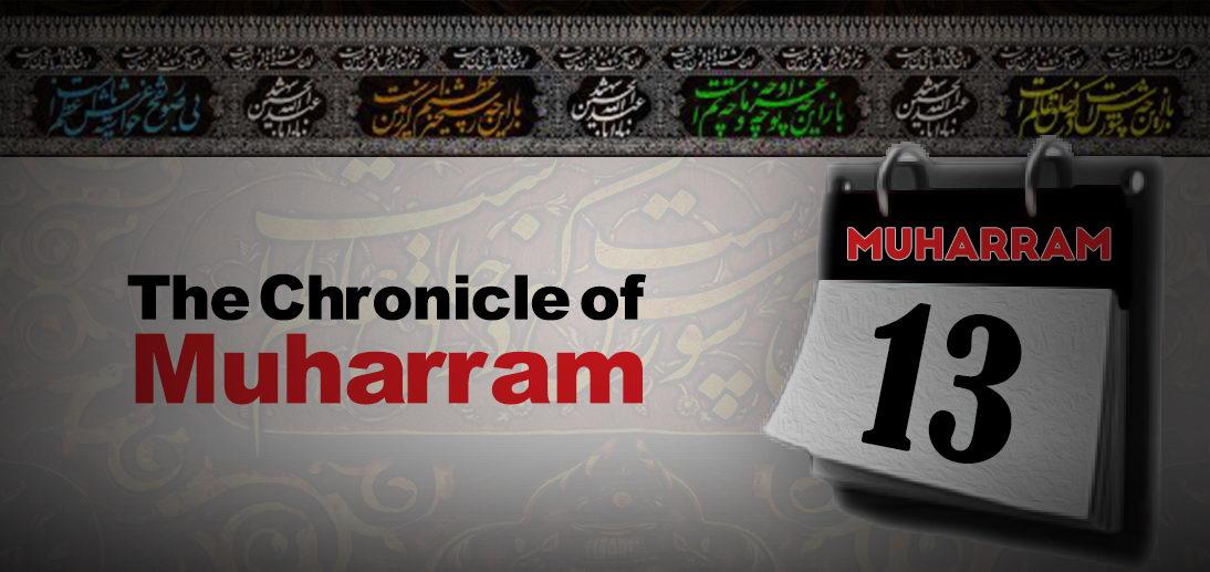 The events of Muharram 13th as narrated by Grand Ayatollah Makarem Shirazi