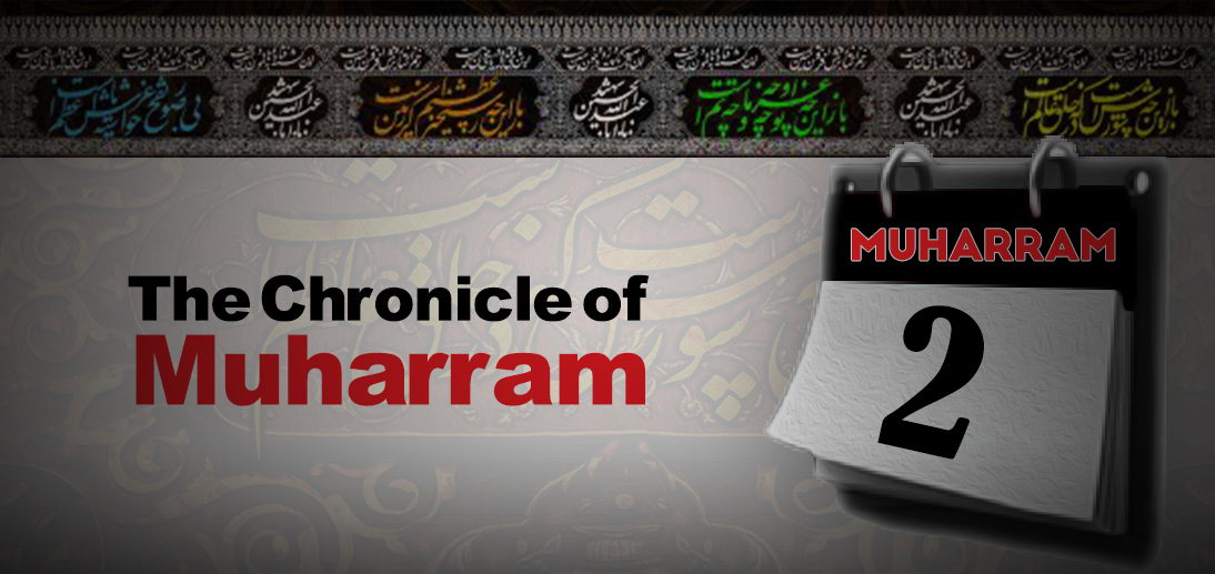 The events of Muharram 2nd as narrated by Grand Ayatollah Makarem Shirazi