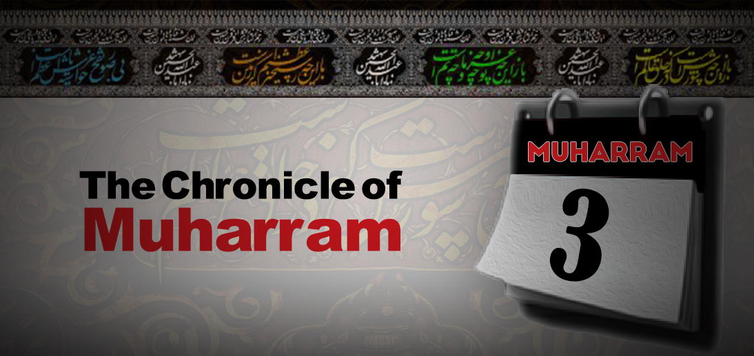 The events of Muharram 3rd as narrated by Grand Ayatollah Makarem Shirazi