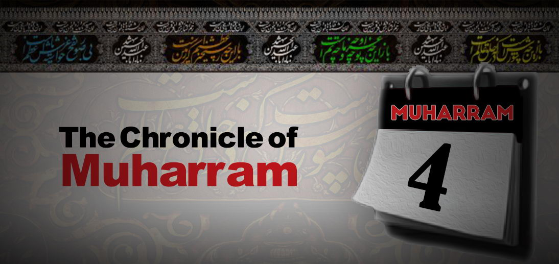 The events of Muharram 4th as narrated by Grand Ayatollah Makarem Shirazi
