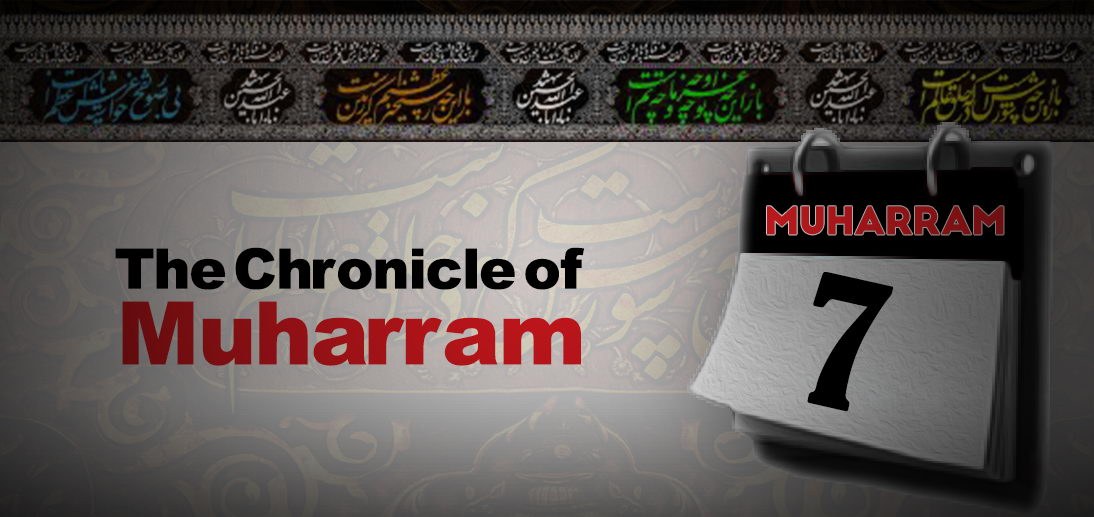 The events of Muharram 7th as narrated by Grand Ayatollah Makarem Shirazi