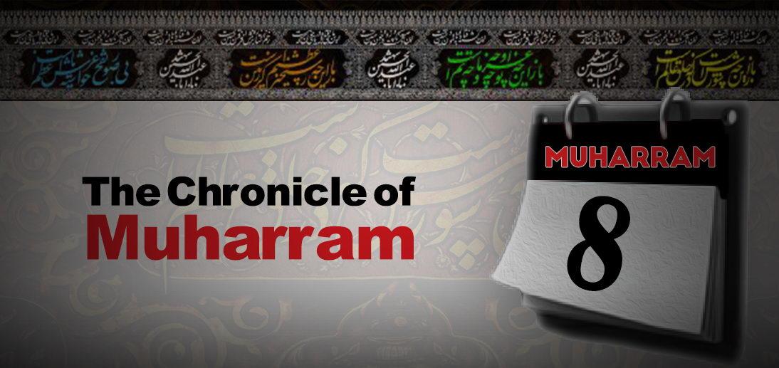 The events of Muharram 8th as narrated by Grand Ayatollah Makarem Shirazi