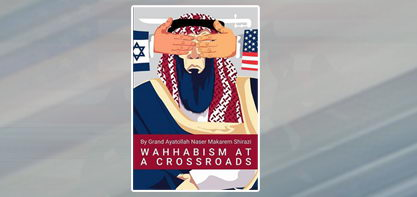 Wahhabism at a Crossroads