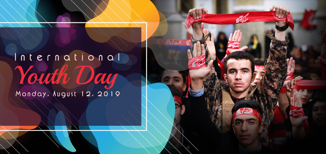 On the Occasion of International Youth Day G. A. Makarem Shirazi's Official Website Releases:
