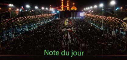 Buts et motivation du soulèvement de l'Achoura dans les propos de son Eminence Grand Ayatollah Makarem Shirazi