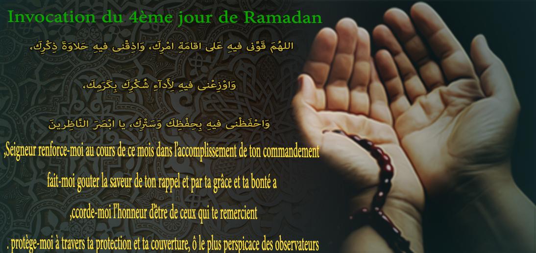 Invocation du 4ème jour de Ramadan