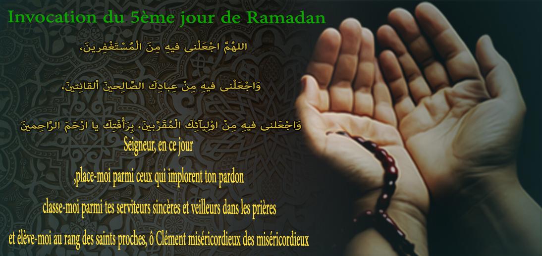 Invocation du 5ème jour de Ramadan