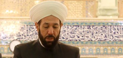 Письмо верховного муфтия Сирии Доктора Бадруддина Хасуна Аятолле Макарим Ширази