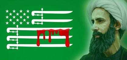 Послание Аятоллы Макарим Ширази по поводу казни шейха Нимра (рах. а.)