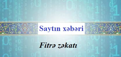 Fitrə zəkatının və mübarək Ramazan ayının oruc kəffarəsinin miqdarı