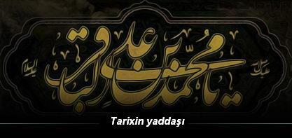 Ayətullah Məkarim Şirazinin görüşündə İmam Baqir (ə) elmi məktəbinin təlimlərinin öyrənilməsi