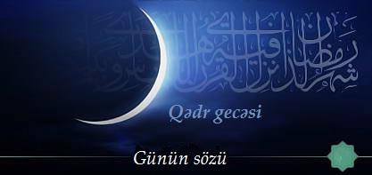 """Ayətullah Məkarim Şirazinin görüşündə """"Qədr gecəsi""""nin həqiqətinə dərin baxış"""