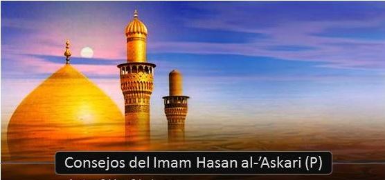 Un estudio sobre las enseñanzas éticas de la Escuela del Imam Hasan al-'Askari (P)