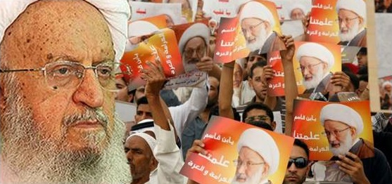 La declaración del Ayatolá Makarem Shirazi acerca de la situación crítica en Bahréin