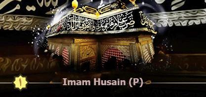 Filosofía del luto por el Imam Husain (P) desde el punto de vista del Ayatolá Makarem Shirazi