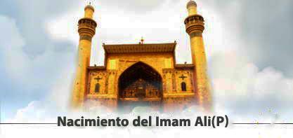 Los rasgos y virtudes del Imam Alí (P)