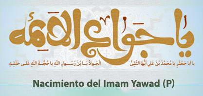 Una reflexión sobre las enseñanzas sociales de la Escuela del Imam Yawad (P)