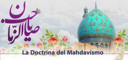 Un estudio sobre la doctrina del Mahdavismo y el gobierno mundial del Imam Mahdi (P)