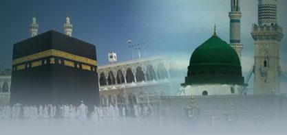 La apertura de las Oficinas del Ayatolá en las Ciudades Santas de La Meca y Medina