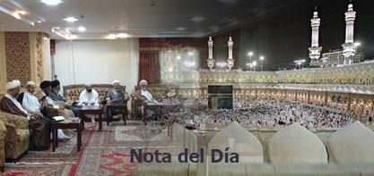 La Ceremonia del Hayy y sus particularidades principales desde el punto de vista del Ayatolá Makarem Shirazi