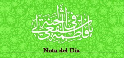 Los rasgos y virtudes de la honorable Señora Fátima Ma'suma (la paz sea con ella) desde el punto de vista del Ayatolá Makarem Shirazi