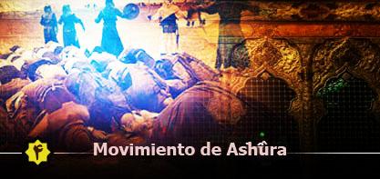 Consejos y enseñanzas del movimiento de Ashûra
