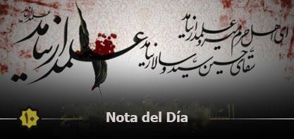 Virtudes y valores del honorable Abul Fazl Abbas (P) desde el punto de vista del Ayatolá Makarem Shirazi