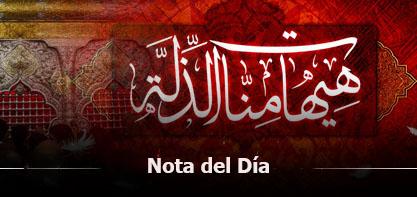 Efectos y Resultados del levantamiento de Ashûra desde el punto de vista del Ayatolá Makarem Shirazi