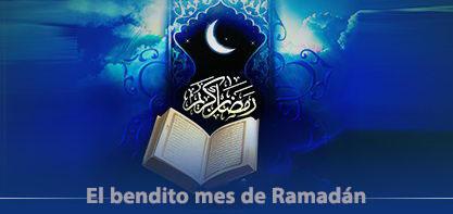 El mes de Ramadán y los factores que crean la identidad musulmana