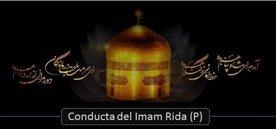 Un estudio sobre las enseñanzas de la Escuela del Imam Rida (P)