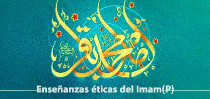Una reflexión sobre las enseñanzas éticas de la Escuela del Imam Baqir (P)