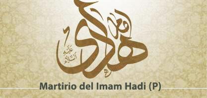 Lecciones de la conducta del Imam Hadi (P)
