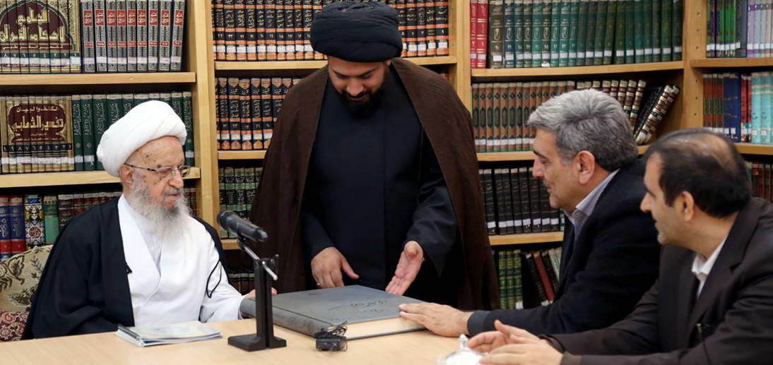 توصیه های مهم حضرت آیت الله العظمی مکارم شیرازی خطاب به شهردار تهران