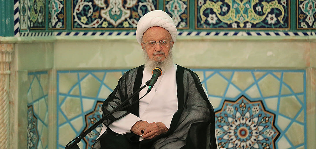 Grand Ayatollah Makarem Shirazi has no Bi'thah for this Year's Hajj