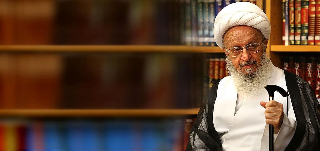 Félicitations de son éminence l'Ayatollah Makarem Shirazi pour les activités de l'académie des sciences islamiques d'Allemagne