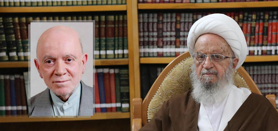 پیام تسلیت حضرت آیت الله العظمی مکارم شیرازی به مناسبت ارتحال دبیرکل حزب مؤتلفه اسلامی