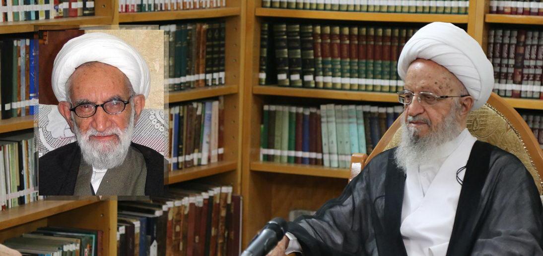 پيام تسليت حضرت آيت الله العظمى مكارم شيرازى به مناسبت رحلت حجتالاسلام والمسلمين حاج شيخ حسين مؤمن شيرازى