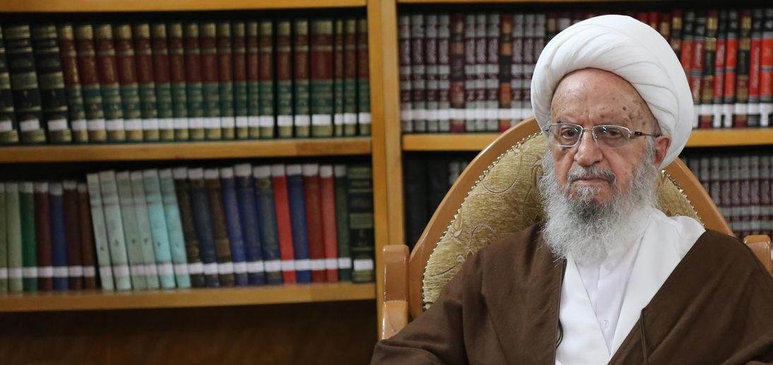 پيام آيت الله العظمى مكارم شيرازى(دامت بركاته) به مناسبت رحلت مرحوم حجتالاسلام آقاى سيد محمد مهدى مدنى
